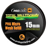 ПВА-сетка Prologic PVA All Season Micro Mesh 5m Refill 15mm